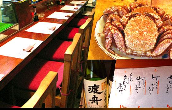 土浦 魚の旨いお店『熱燗徳利』